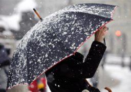 19 листопада очікується погіршення погодних умов