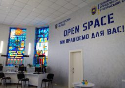 Жоден з «Open Space» України не подолав черкаський рекорд