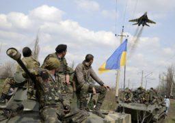В Україні можуть ввести воєнний стан