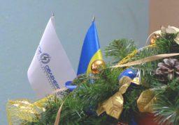 З наступного року зміняться умови на енергетичному ринку України