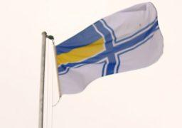 На головній площі Черкас замайорів прапор ВМС України