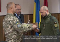 Смілянам вручили відзнаку Президента України