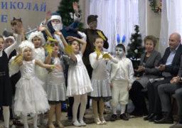 День Миколая привід для турботи про дітей
