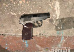 У Черкасах затримали банківського грабіжника