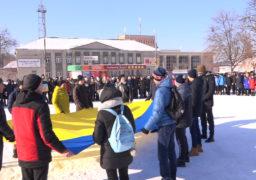 До 100-річчя Соборності України у Смілі утворили живий Ланцюг Єдності
