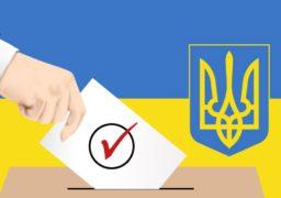Українці можуть перевірити свої дані у Реєстрі виборців онлайн