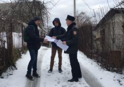 Смілянські рятувальники вкотре провели рейд житловим сектором