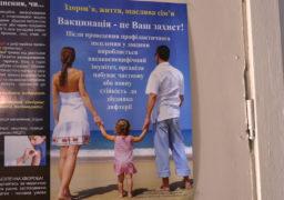 Олександр Топольський: «Епідемії кору у Смілі немає, але кількість випадків захворюваності на кір суттєво зросла»
