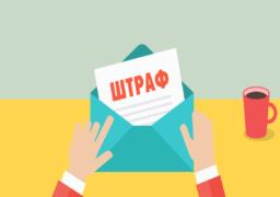 Держпраці оштрафувала ФОП на майже 400 тис. грн