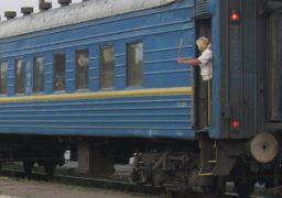 У квітні поїзди у сполученні станція Ім. Т. Шевченка-Знам'янка курсуватимуть зміненим графіком руху