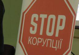 Людмила Русаліна ініціювала відкриття двох підрозділів ГО «Cтоп корупції» – у Золотоноші та Черкасах