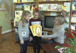 У Смілі презентували історію про «Диво-Ліс»