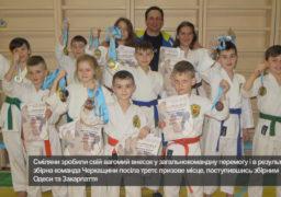Сміляни у складі збірної області виступили на Чемпіонаті України з годзю-рю карате