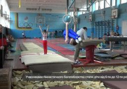 У Смілі за Першість міста змагались юні гімнасти