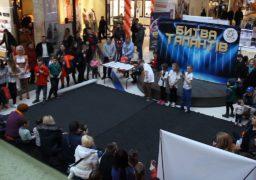 У ТРЦ «Любава» відбувся півфінал талант–шоу «Битва талантів»