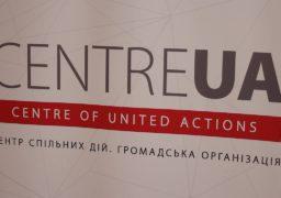 ГО «Центр UA» проаналізував передвиборчі програми кандидатів у президенти