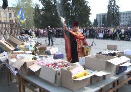Сміляни та жителі прилеглих сіл взяли участь в благодійній акції «Великодній кошик для бійців»