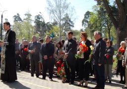 У Черкасах вшанували пам'ять загиблих на виробництві