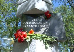 У Смілі віддали шану ліквідаторам Чорнобильської аварії
