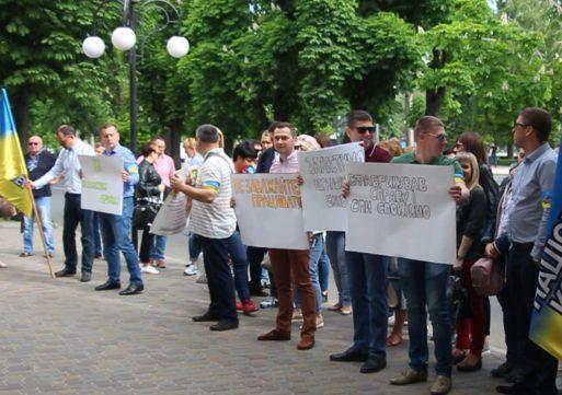 У Черкасах підприємці протестували проти переслідування легального бізнесу