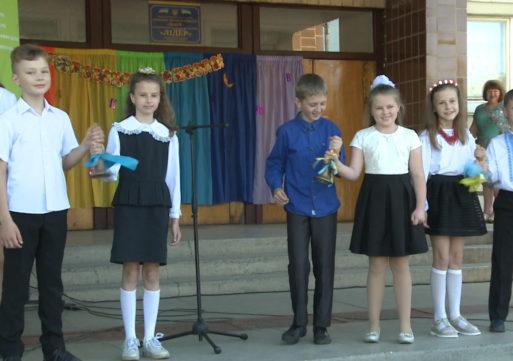 У НВК «Лідер» відбулося свято з нагоди закінчення навчального року для молодшої школи