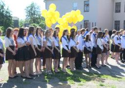 Свято останнього дзвоника відсвяткували у смілянській школі «Наша Перша»
