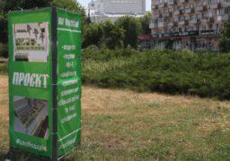 """КП """"Дирекція парків"""" розмістила приховану рекламу відомої партії"""