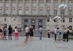 Зранку 24 липня надійшло повідомлення про замінування будівлі ОДА
