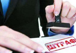 Держпраці оштрафувала автокооператив на 125 тисяч за неоформленого охоронця