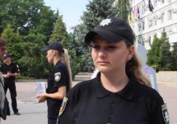 У Всесвітній день боротьби з торгівлею людьми патрульні Черкащини провели просвітницьку акцію