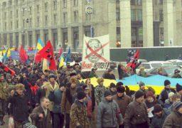 КОМУ НА ЛАВРИ, КОМУ НА НАРИ – Антена презентує документальний фільм-розслідування про події, що відбулися майже два десятиліття тому, акцію «Україна без Кучми»