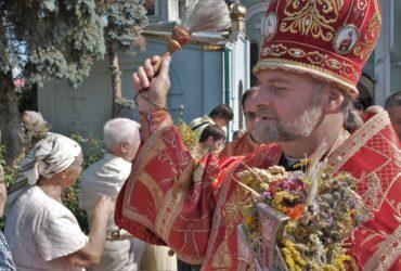 В Черкасах відсвяткували Маковея