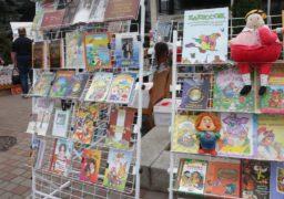 У центрі міста виступають дитячі творчі колективи