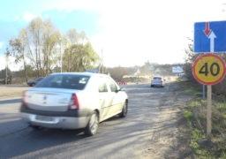 На в'їзді в Смілу продовжують ремонтувати дорогу