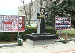 В Україні 21 листопада відзначили День Гідності та Свободи