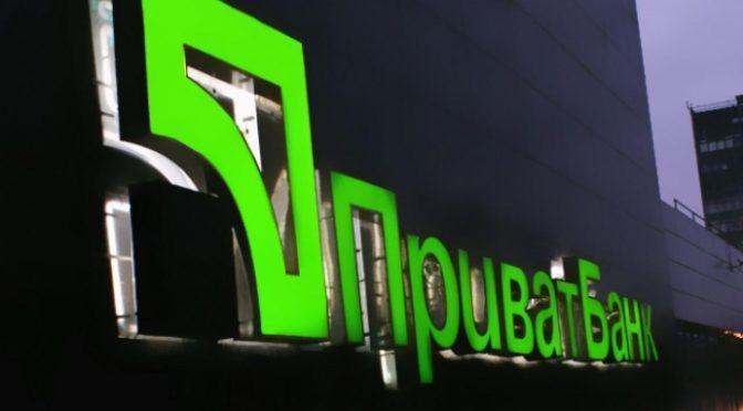 Приватбанк незаконно заблокував рахунки телеканалу та свідомо перешкоджає діяльності ЗМІ