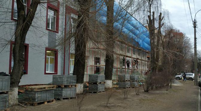 Будівлю станції переливання крові ремонтують