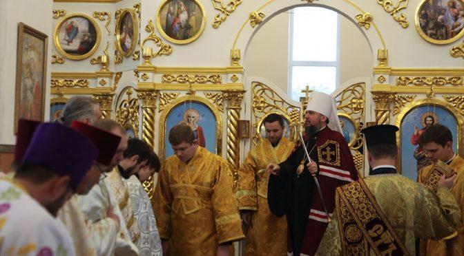 У Смілу освячувати храм приїхав сам Митрополит Київський і всієї України