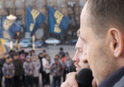 1 грудня: Хвиля палкого протесту розбилася об палаюче серце очільника ОДА