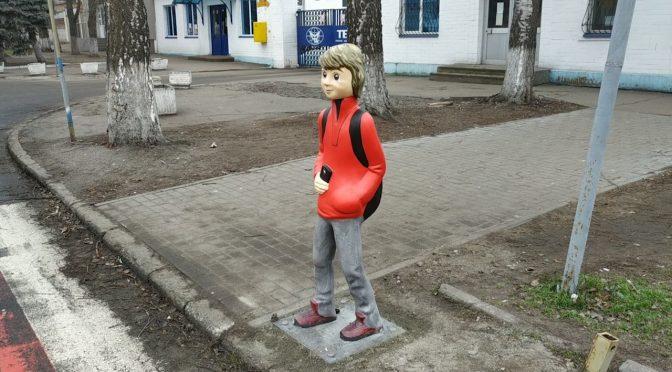 манекен діти дорога