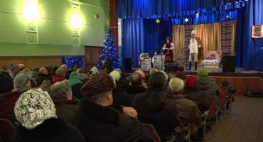 У Малій Яблунівці відбулося  новорічно-різдвяне свято