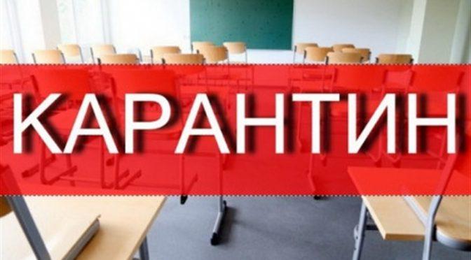 Черкаські школи на порозі карантину