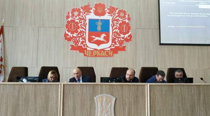 Депутати затвердили бюджет розвитку на три роки і внесли зміни до бюджету на 2020 рік