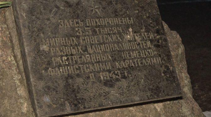Пам'ять жива. Сміляни вшанували пам'ять жертв Голокосту