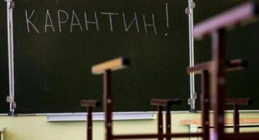 Черкаські школи закрили на карантин до 9 лютого