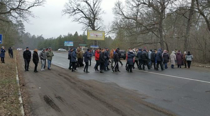 Жителі села Свидівок, що не бажають об'єднання з Черкасами, перекривали Канівську трасу
