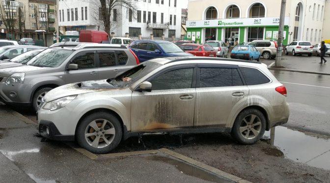 У середмісті Черкас згорів автомобіль Subaru Outback