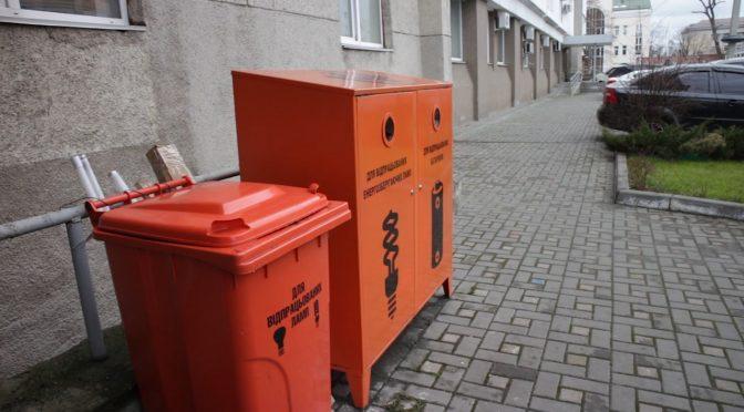 За будівлею міської ради встановлені контейнери для відпрацьованих батарейок