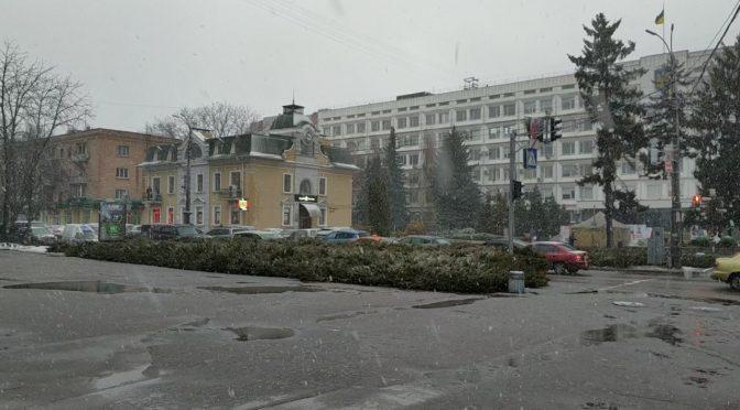 Циклон PETRA приніс на Черкащину ускладнення погоди і похолодання, але вже з 10 лютого знову потеплішає