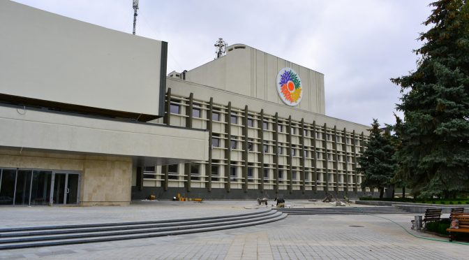 Палац культури «Дружба народів» у Черкасах продається за 37 млн грн